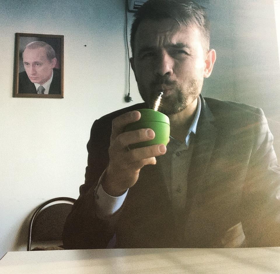 Йерба Мате в России